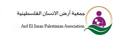 جمعية أرض الانسان
