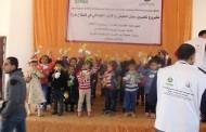 مشروع تحسين سبل العيش والامن الغذائى في غزة