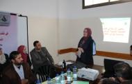 جمعية أرض الانسان تنظم لقاءا للمكاشفة والمحاسبة مع مرضى الداء الزلاقى