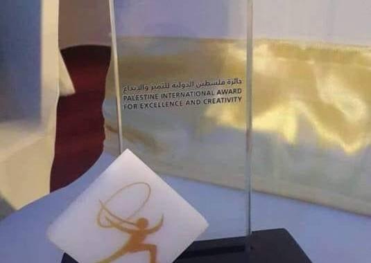 جمعية أرض الانسان الفلسطينية الخيرية بغزة تنال المركز الثانى على مستوى فلسطين بعد القدس لجائزة فلسطينية دولية