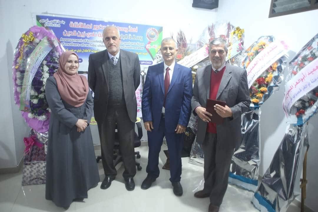 رسالة الماجستير للباحثة / هبة زين الدين والتى كانت تتعلق بمرض لين العظام بين الأطفال فى قطاع غزة
