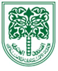 تعلن جمعية أرض الإنسان الفلسطينية الخيرية – بقطاع غزة  عن طرح عطاء رقم : 2019/13  توريد أدوية وفيتامينات