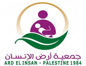تعلن جمعية أرض الإنسان الفلسطينية الخيرية – بقطاع غزة  عن طرح عطاء رقم : 2019/15  توريد مستلزمات مخبرية