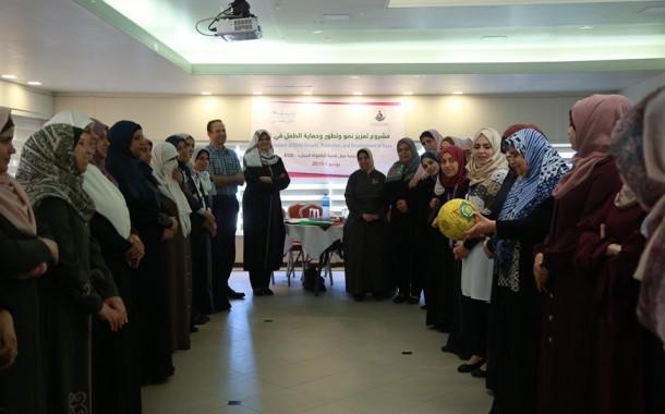 """""""مشروع تعزيز نمو وتطور وحماية الطفل في غزة"""""""