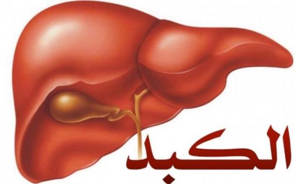 وزارة الصحة الفلسطينية برام الله لا إصابات بالتهاب الكبد الفيروسي B للذين ولدوا منذ عام 1992