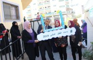 جمعية أرض الانسان الفلسطينية تحيى اليوم العالمى لحقوق الطفل