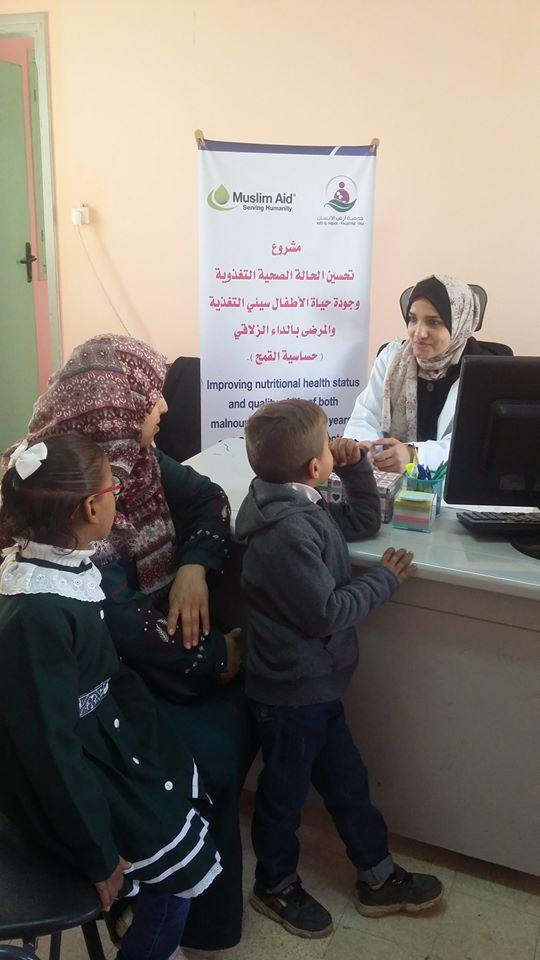 جمعية أرض الانسان الفلسطينية تنفذ أنشطة مشروع تحسين الحالة الصحية التغذوية للأطفال سيئي التغذية