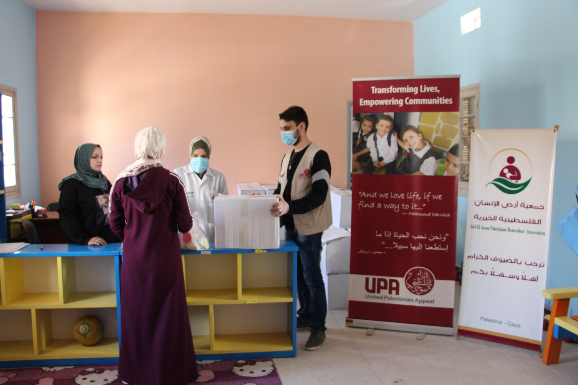 جمعية أرض الانسان الفلسطينية توزع مخصصات لبعض حالات السيلياك الأشد عوزا