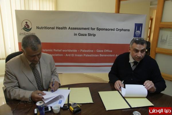 جمعية ارض الانسان الخيرية توقع إتفاقية شراكة مع مؤسسة الإغاثة الإسلامية حول العالم