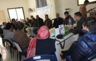 جمعية أرض الإنسان تعقد ورشة عمل لعائلات الأطفال المصابين بالسكري