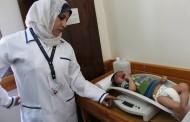 مركز عيادات غزة التابع لجمعية أرض الإنسان