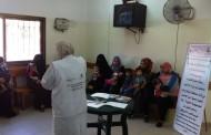 توعية وتثقيف أمهات الأطفال داخل المركز