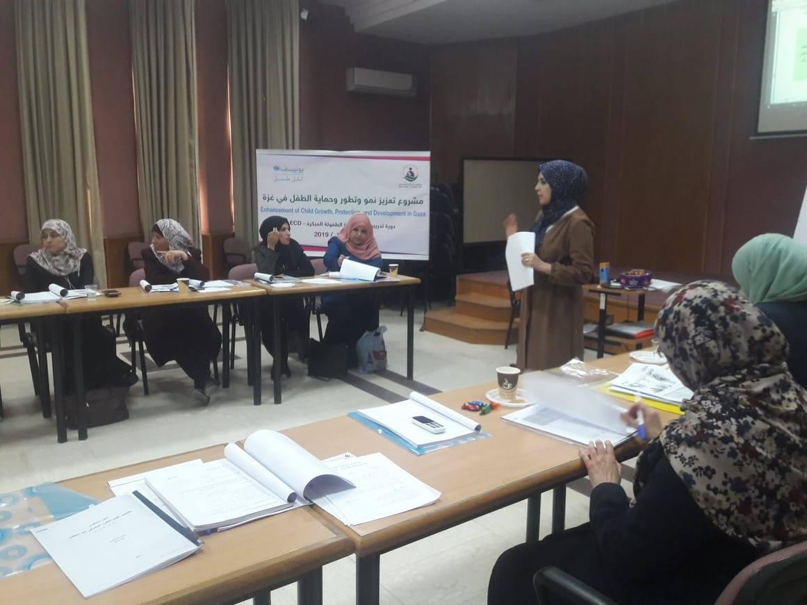 جمعية أرض الإنسان الفلسطينية الخيرية تنفذ دورة تدريبية متخصصة حول تنمية الطفولة المبكرة