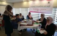 جمعية أرض الانسان الفلسطينية الخيرية قطاع غزة تستهدف حضانات الاطفال ضمن مشاريعها