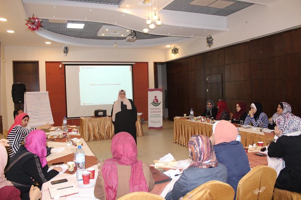 جمعية الأرض الإنسان الفلسطينية تنفذ تدريبا لفريق العمل