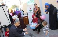 جمعية ارض الانسان الفلسطينية مركز عيادات خانيونيس يحتفل باليوم العالمى لحقوق الطفل