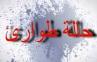 إعلان هام لمستفيدى جمعية أرض الانسان الفلسطينية