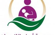 تعلن جمعية أرض الانسان الفلسطينية الخيرية عن حاجتها لتوظيف  منسق/ة مشروع